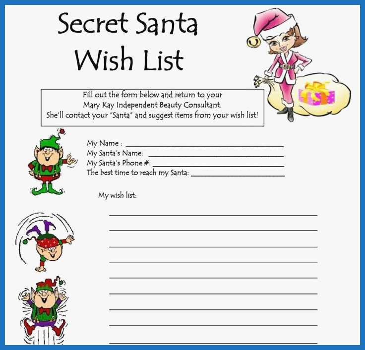 Printable Christmas secret santa gift exchange