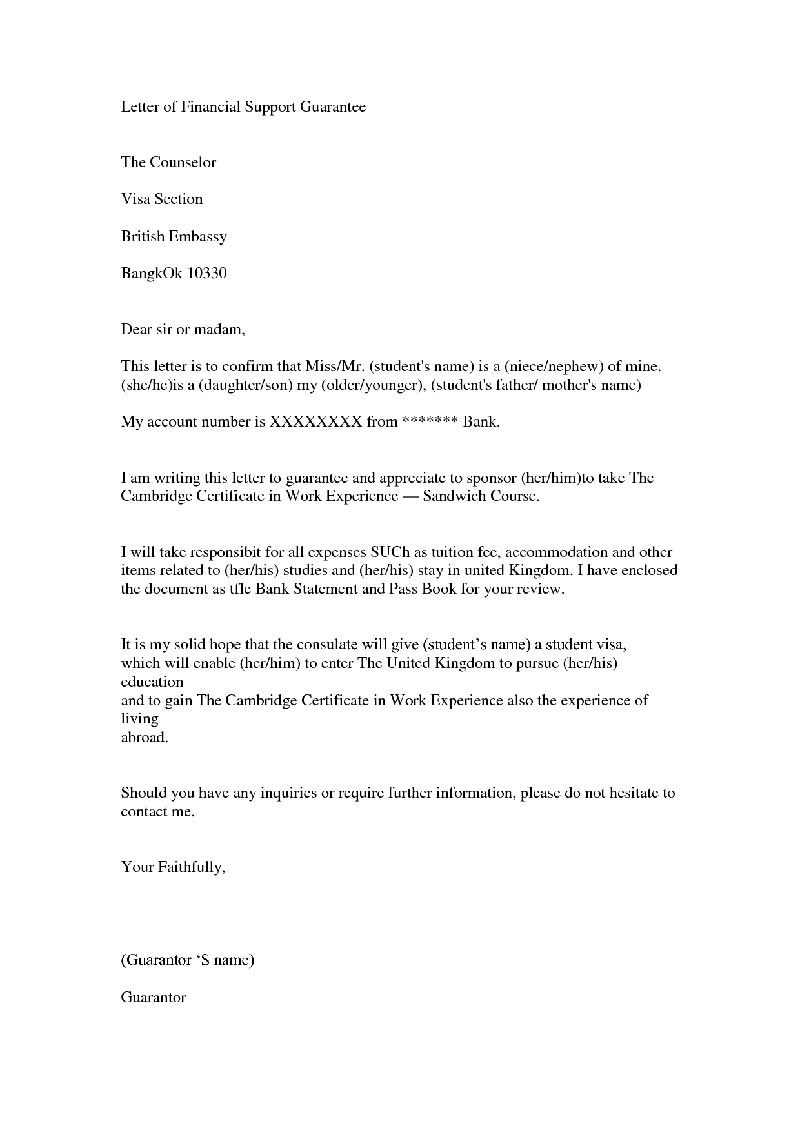 Support guarantee letter